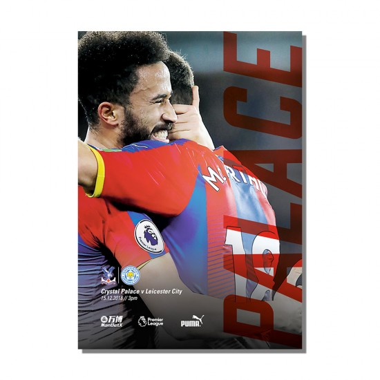 Matchday Programme vs Leicester City
