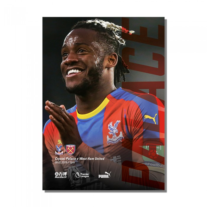 Matchday Programme vs West Ham