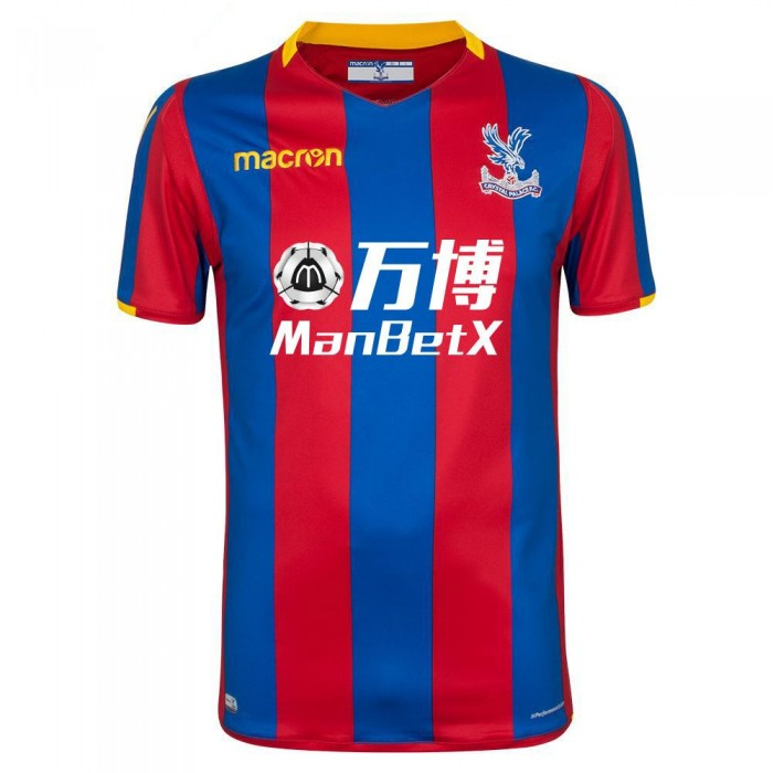 17/18 Home Shirt S/S